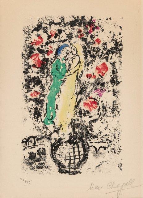 Marc Chagall, 'Menu pour une Réception sur le Bateau-Mouche, Paris', 1959, Heritage Auctions