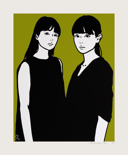 Kyne, 'Untitled M', 2021, Print, Silkscreen, Kumi Contemporary / Verso Contemporary