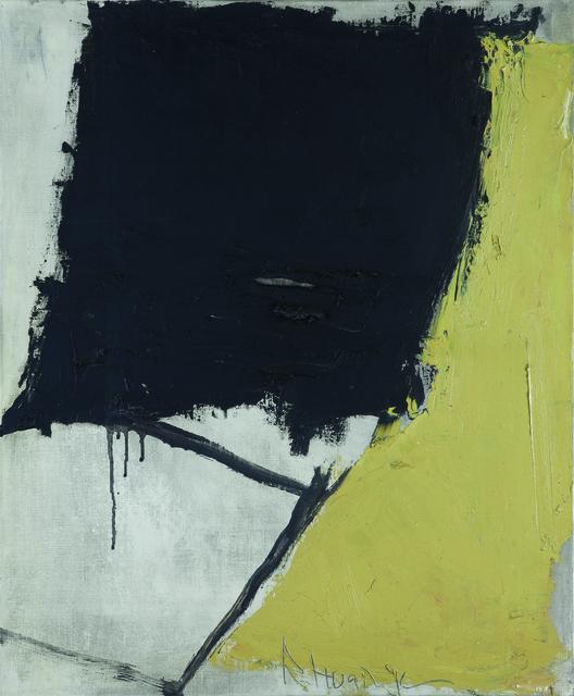 , 'Yellow No. 6,' 1991, 10 Chancery Lane Gallery
