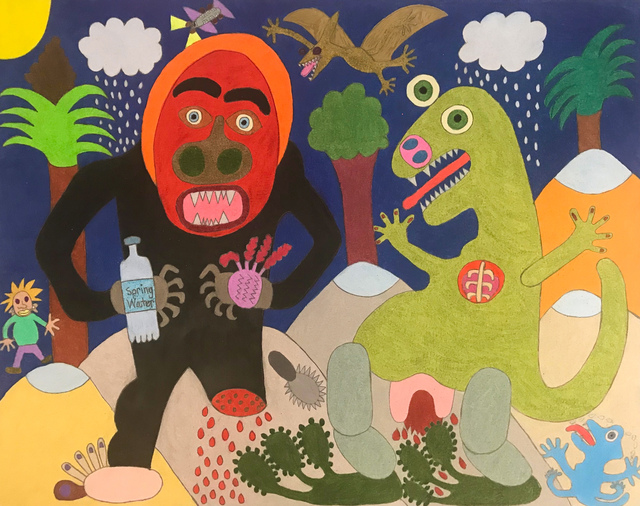 , 'King Kong vs. Godzilla of Amputations,' 2018, Land Gallery/NAP Projects