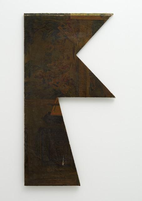 , 'Trees,' 2014, Jonathan Viner