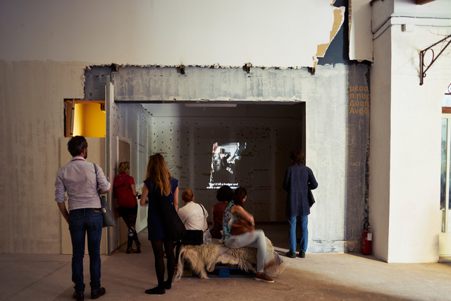 , 'AGRIMIKÁ (Installation view),' 2015, 56th Venice Biennale