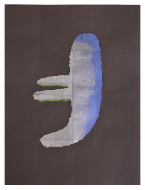 , 'I see a hug, I see a funny cloud,' 2014, Spotte Art