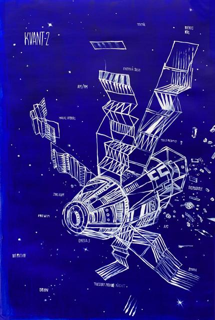 , 'KVANT-2,' 2019, MAIA Contemporary