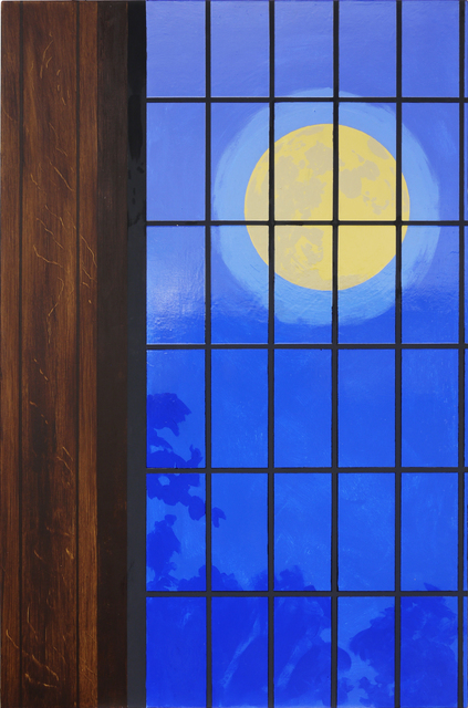 Matthew Benedict, 'The Storm Moon (Study for the Storm Moon from His Lordship's Quaters)', 2010, Mai 36 Galerie