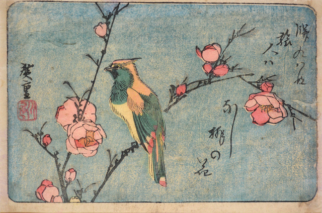 , 'Long Tailed Bird and Peach Blossoms,' ca. 1840, Ronin Gallery