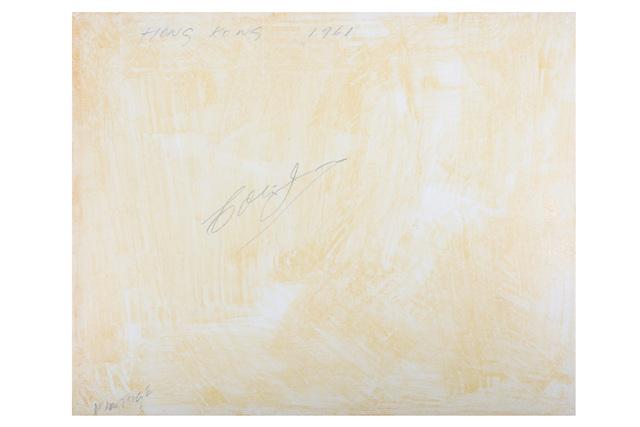 Colin Jones, 'Hong Kong', 1961, Chiswick Auctions