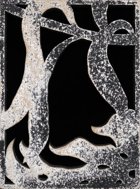 , 'Shimmer II,' 2018, Miranda Kuo Gallery