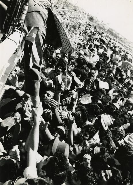 , 'Fidel de Visite en Holguin,' 1960-printed later, Be-hold