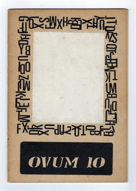 , 'OVUM 10 (nº1),' 1969, Bergamin & Gomide