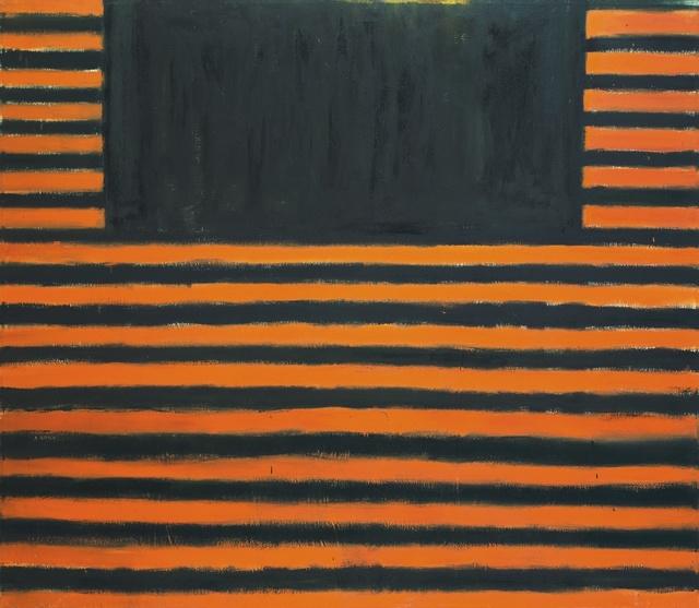 , 'West Broadway,' 1958, Kunstmuseum Basel