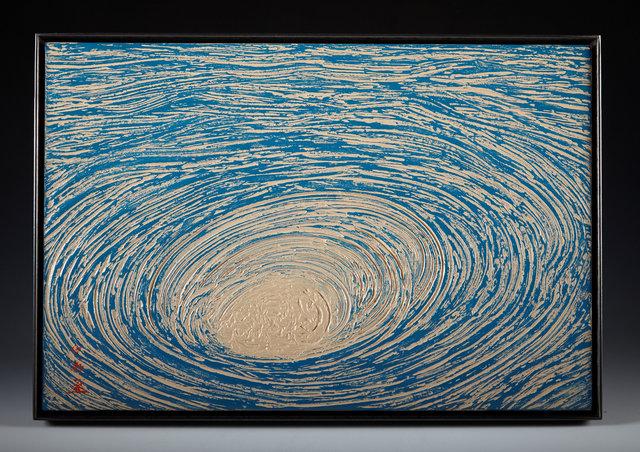 , 'Naruto Whirlpool,' 1967, Kagedo Japanese Art