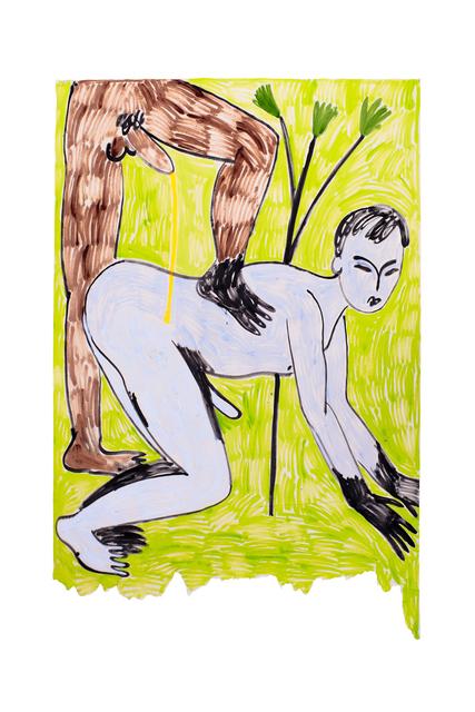 , 'Ok Bye Have fun,' 2017, Everybody Needs Art