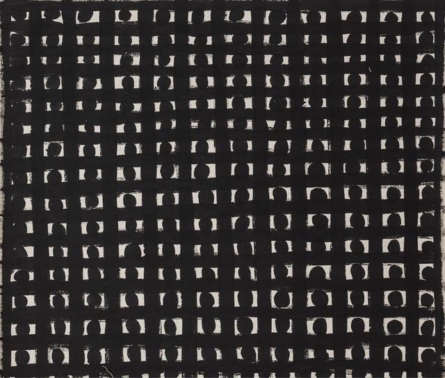 Li Shan 李山, '扩延; Extension Expansion Series', 1973-2012, Linda Gallery