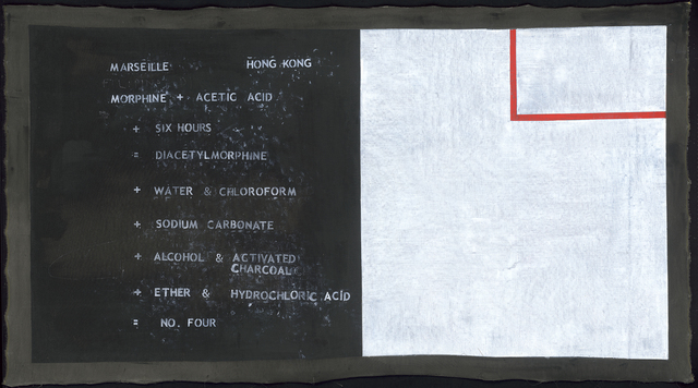 Sawangwongse Yawnghwe, 'No.4', ca. 2018, TKG+