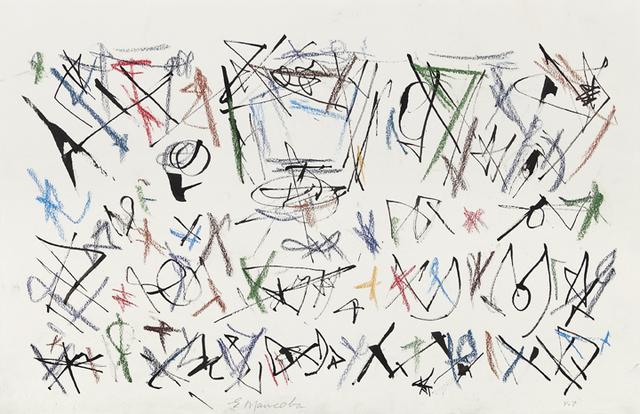 , 'Untitled (V.7),' 1993, Aicon Gallery