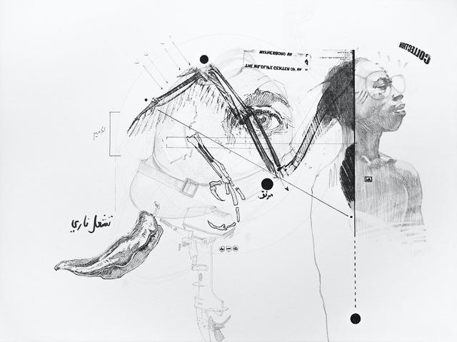 , 'Le Battement des Ailes No.XVII,' 2017, Selma Feriani Gallery