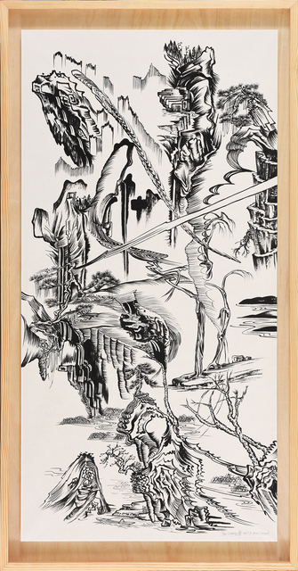, 'Cloud Water Song云水谣,' 2017, ART LABOR Gallery