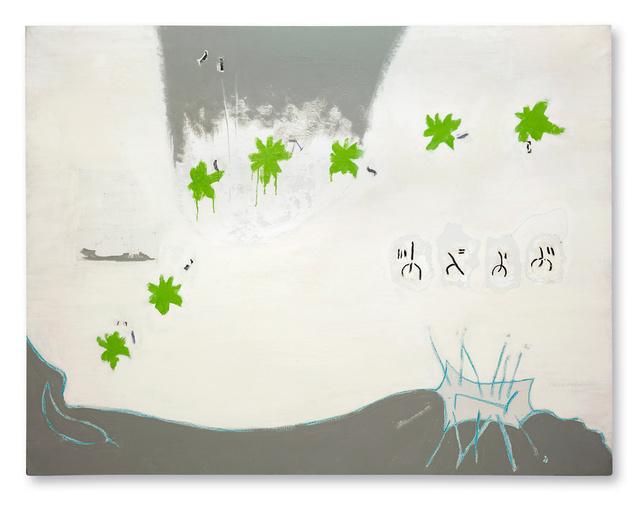 , 'O uomo nostro che sei nei cieli,' 1963, Galerie Michael Hasenclever