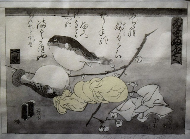 , 'Study for Tampon Series (Puffer Fish),' 1981, Catharine Clark Gallery