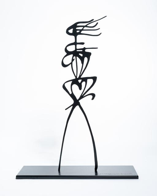 Rachid Koraïchi, 'From the series Les Vigilants (iii)', 2020, Sculpture, Steel, October Gallery
