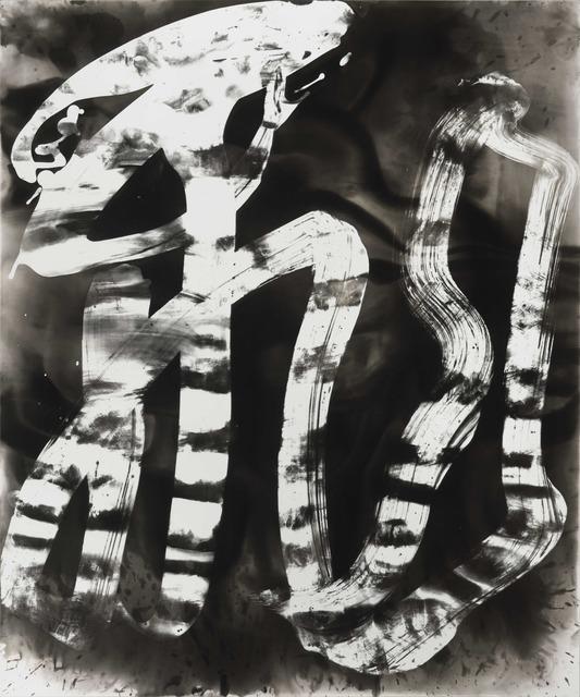 Wang Dongling 王冬龄, 'Flying', 2013, Ink Studio