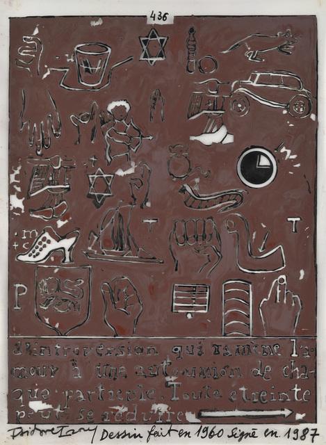 , ' 436,' 1960, Galerie Natalie Seroussi