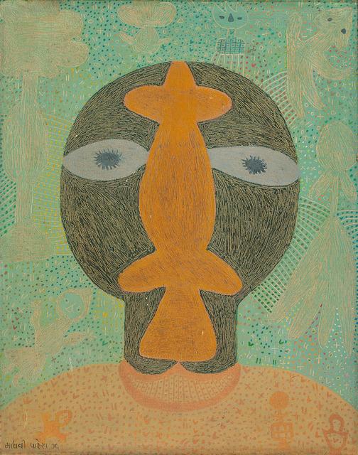 , 'Head - A,' 1975, DAG