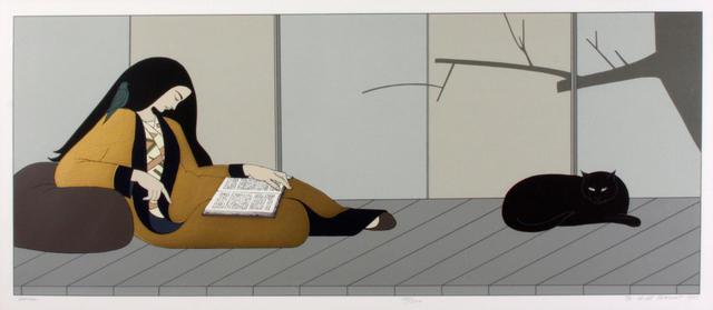 , 'Aurora (Gold) ,' 1977, Resource Art