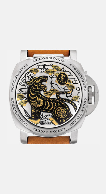 Panerai, 'An attractive and rare limited edition stainless steel and inlaid gold wristwatch with date and concealed dial made for the year of the tiger, presentation box and international guarantee', 2009, Phillips