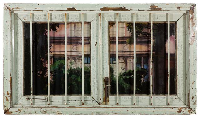 Li Qing 李青 (b. 1981), 'Manuscript on Window', 2013, Leo Xu Projects
