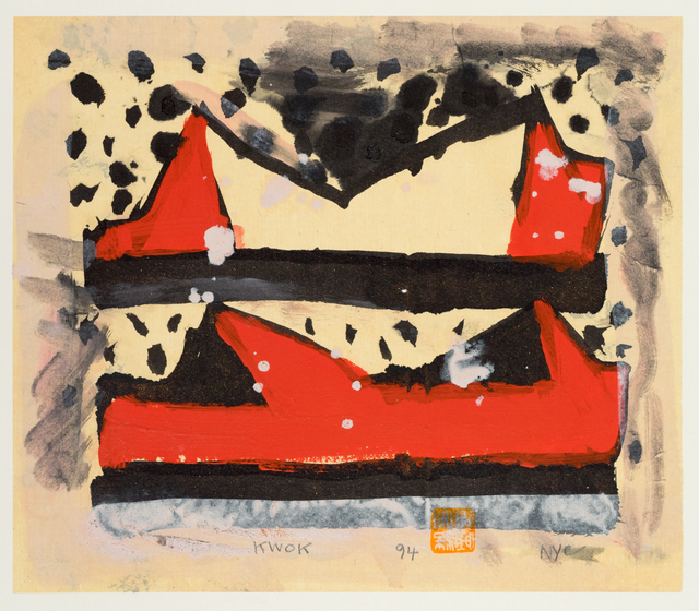 , 'Froggy Red,' 1994, 10 Chancery Lane Gallery