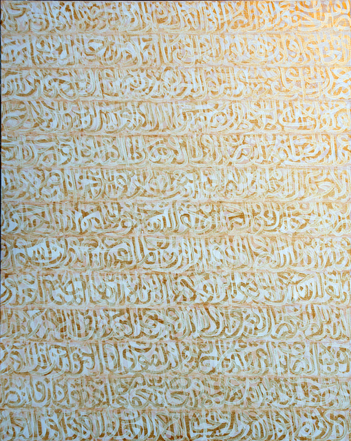 , 'Untitled,' 2015, Salwa Zeidan Gallery
