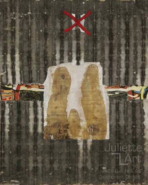 , '《彌補撕餐》; Compensation Tearing,' 2018, Juliette Culture and Art Development Co. Ltd.