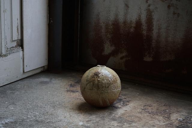 , '自然釉丸壷小, Round small jar natural ash glazed,' 1994, Kami ya Co., Ltd.