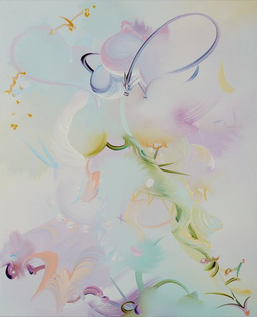 , 'The wat'ry glass,' 2018, Hakgojae Gallery