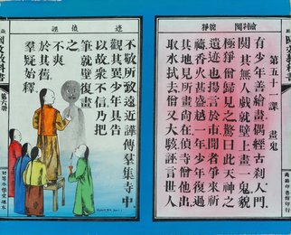 Chinese Textbook One & Two (2 works)