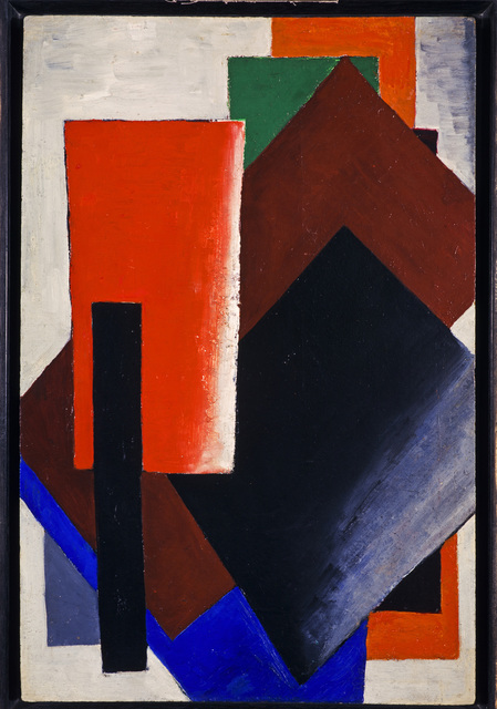 , 'Painterly Architectonic,' 1916, Whitechapel Gallery