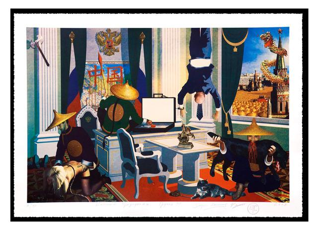 , 'President's Cabinet,' 2009, JART Gallery