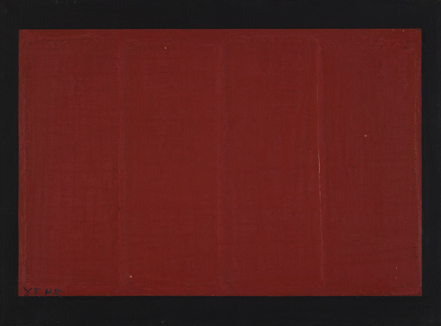 , 'Space 85-15,' 1985, 10 Chancery Lane Gallery