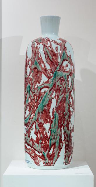 , 'Delicate Fragrance ,' 2013, FitzGerald Fine Arts