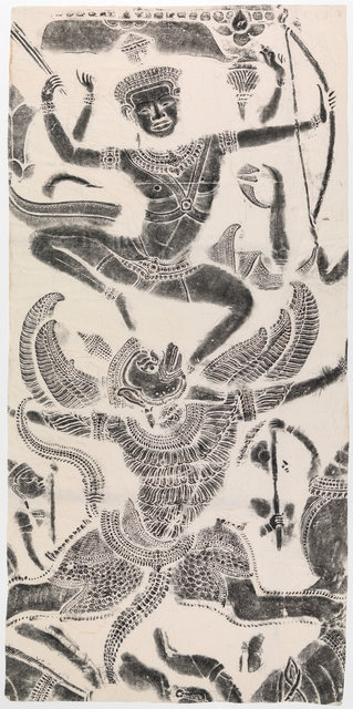 , 'Rubbing of a Scene from the Ramayana,' ND, Hammer Museum