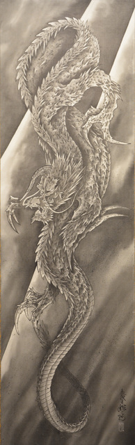 , 'Koryu the Descending Dragon,' ca. 2010, Ronin Gallery