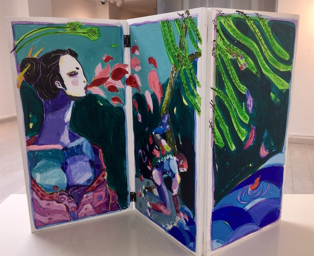 , 'Fuego y Agua ,' 2017, NG ART GALLERY