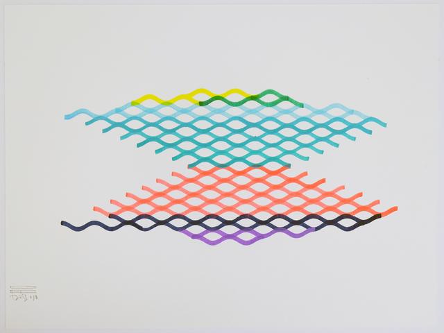 , 'Cascadas,' 2018, VAN HORN