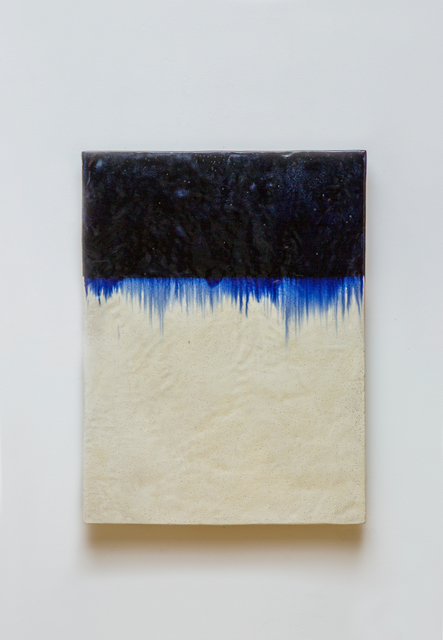 , 'Untitled, Wall Slab,' 2017, Locks Gallery