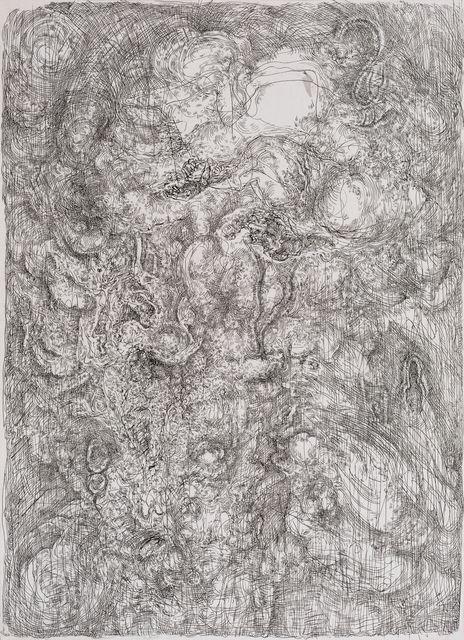 , 'Chaos 混沌,' 2018, Galerie Dumonteil