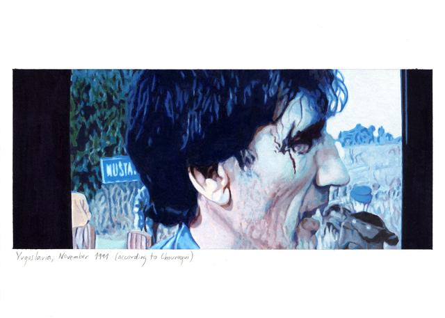 Miguel Aguirre, 'Yugoslavia, November 1991 (according to Chouraqui)', 2008, Espacio Líquido La Gran