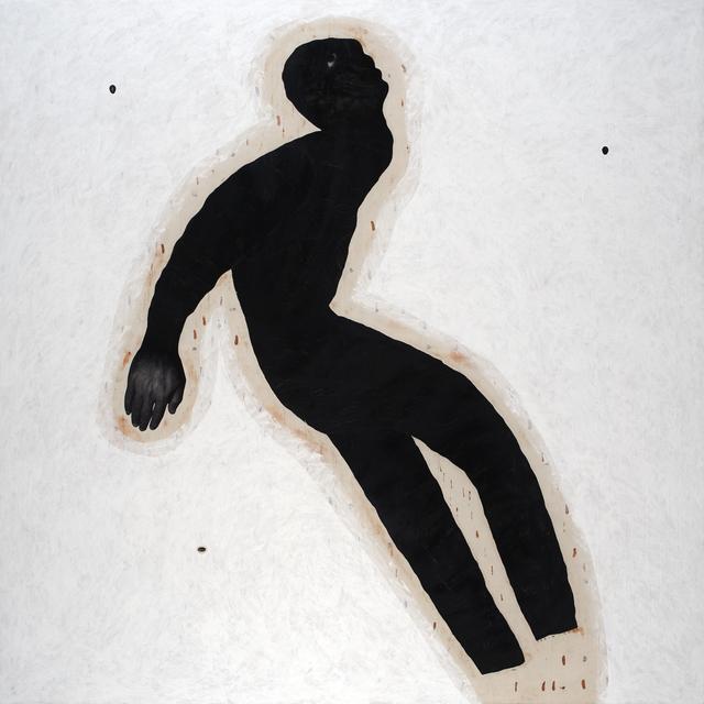 , 'Cocoon 1 ,' 2013, Ayyam Gallery
