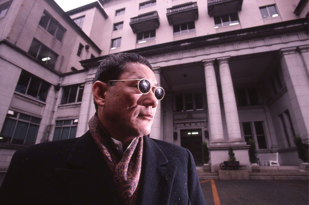 Takeshi Kitano 1998